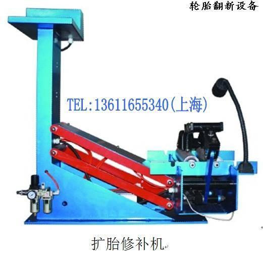Tyre Expanding & Repairing Machine