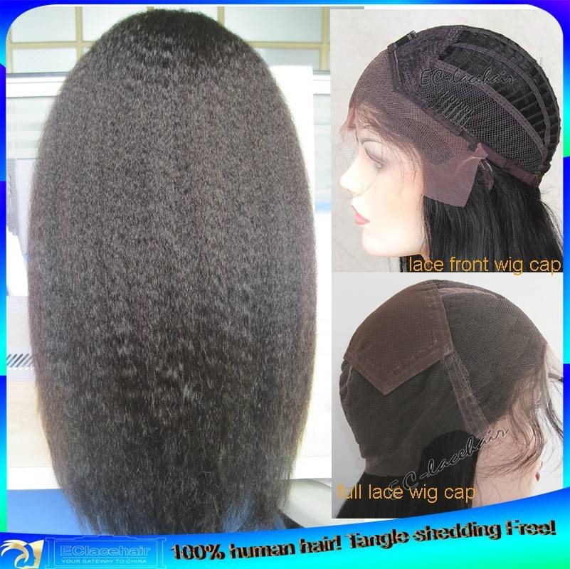 Indian Brazilian Virgin Remy Human Hair Kinky Straight Lace Front Wigs And Full Lace Wigs Wholesale