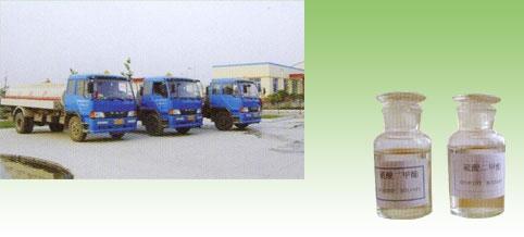 Sell dimethyl sulfate
