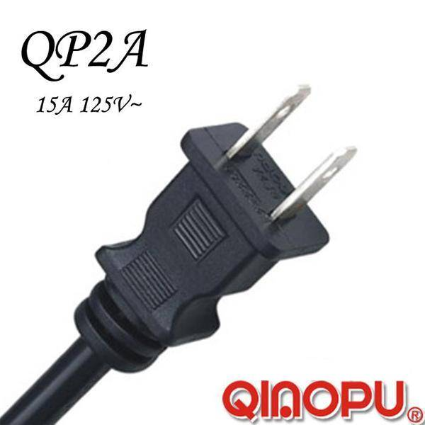 American Two Wire Power Cord (QP2A)
