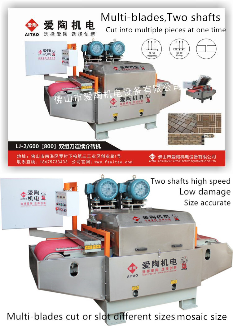 sell tile cutting machine
