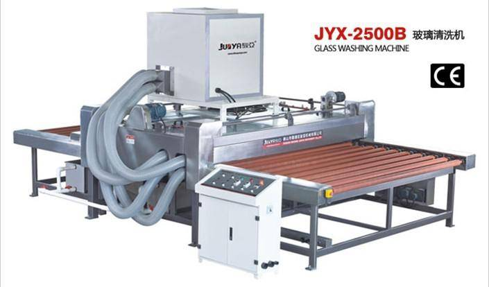 Glass Washing Machine JYX-2500B