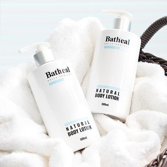 Batheal PH 5.5 Body Lotion