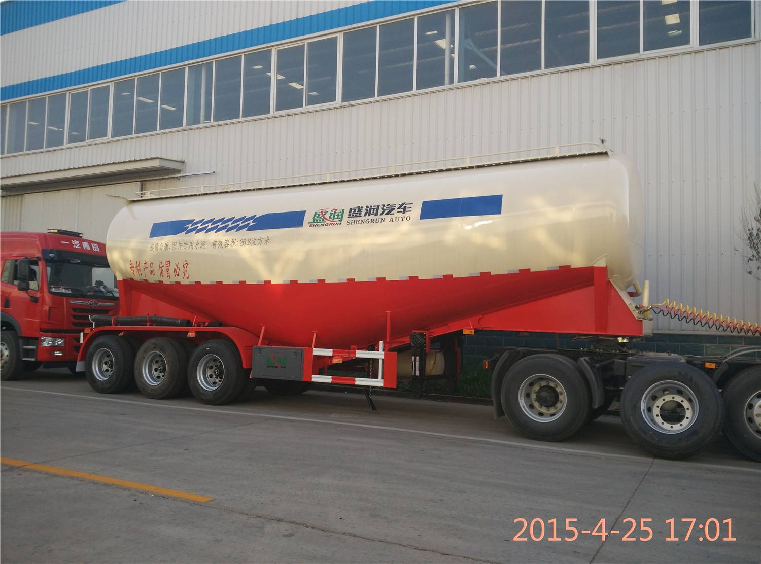China Supplier Trailer Manufacturer Shengrun Bulk Cement Semi Trailer