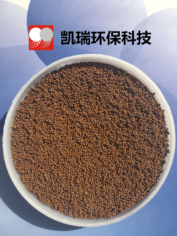 Adsorption Resin for hydrogen peroxide dehydrocarbon