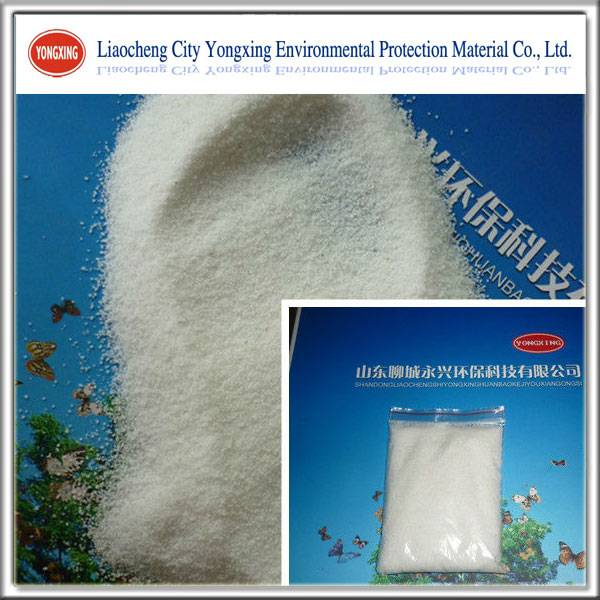 Cationic Polyacrylamide additive for wastewater treatment