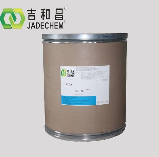 8-Hydroxyquinoline cas no.148-24-3