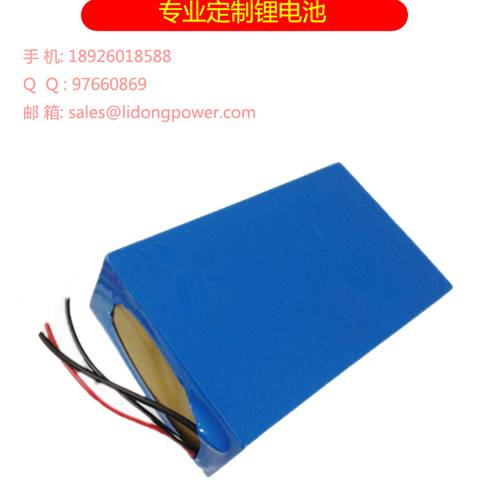 Battery Pack 24v 60ah LiFePO4 Battery