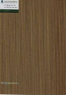 Wenge series engineered wood veneer