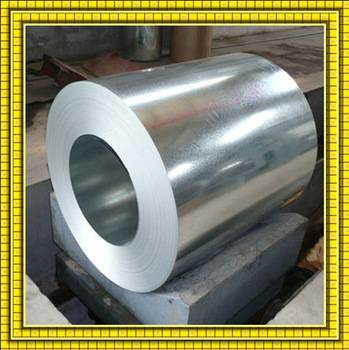 Supplying high quality stainless steel coil at low price