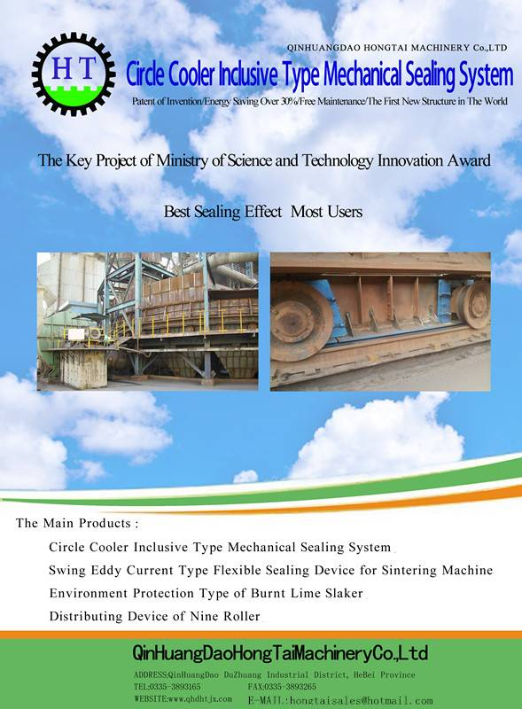 Inclusive Type Mechanical Sealing System for Circle Cooler