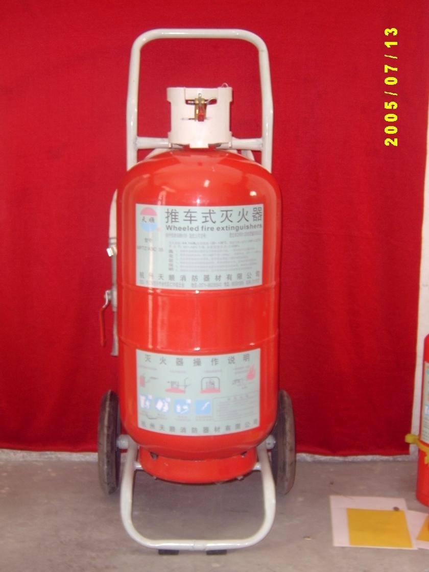 Transportable powder series extinguishers