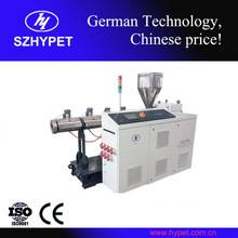 HYSJ60/37PE SCREW EXTRUDER