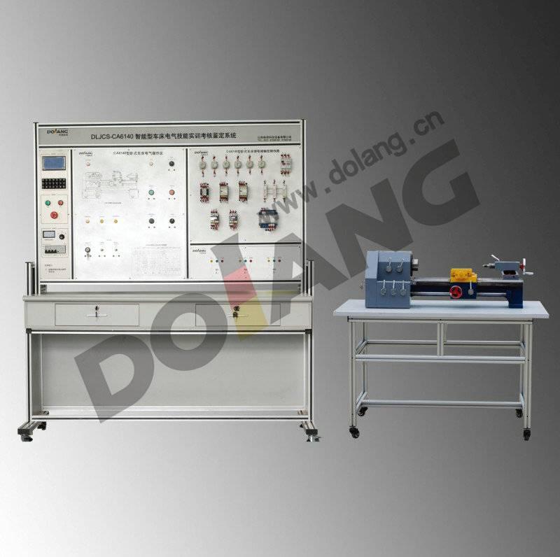 didactic Intelligent Lathe Electric Skill Training Examination Identification Device DLJC-C650-2