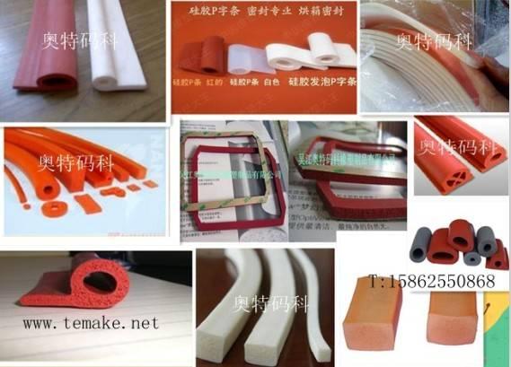 Lighting Waterproof Silicone Rings
