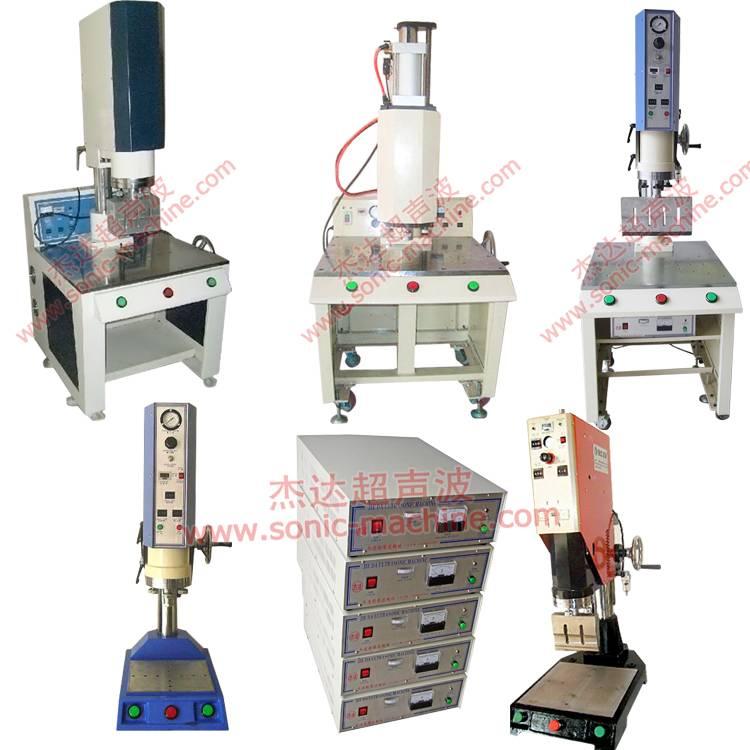 ultrasonic plastics welding machine for thermoplastics