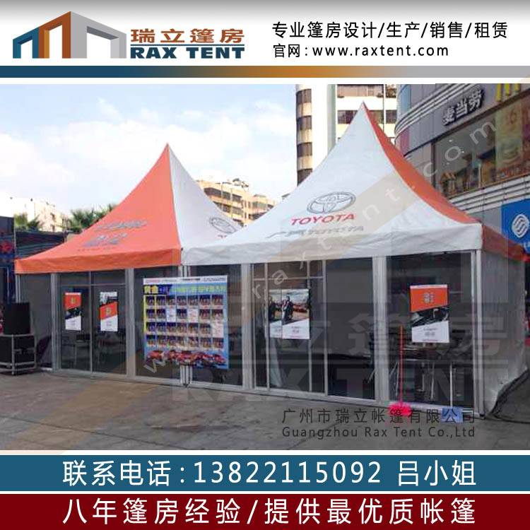 3m to 6m width pagoda advising tent