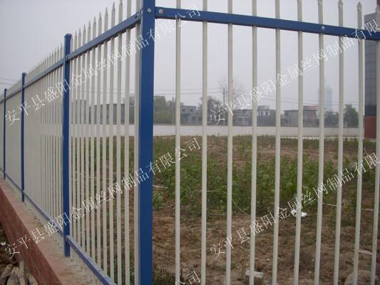 Barrier Spraying PVC Fence
