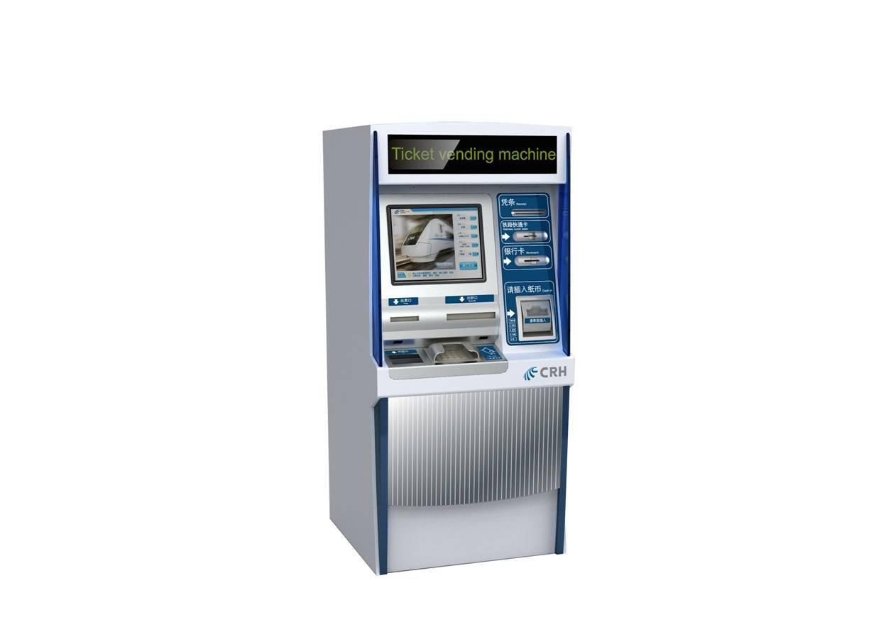 Ticket Vending Machine (High-speed)