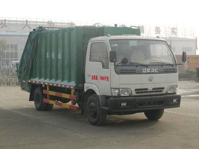 Dongfeng 7ton compression garbage truck
