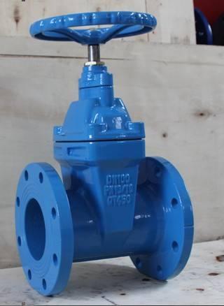 sluice valve