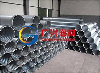 stainless steel 304L Johnson well screen tube length :5.8meters
