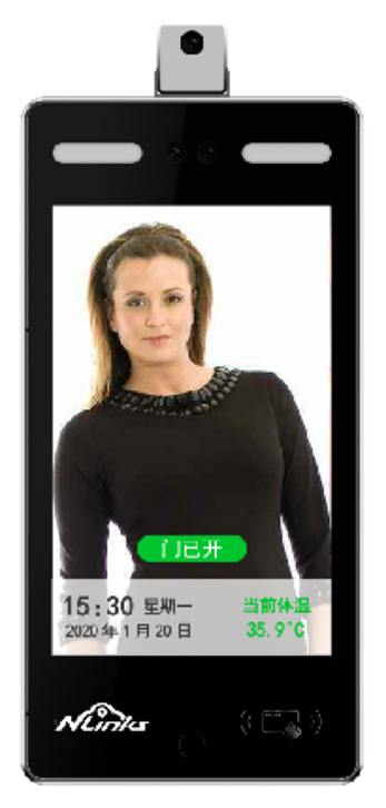 Non contact temperature detection Face Recognition system