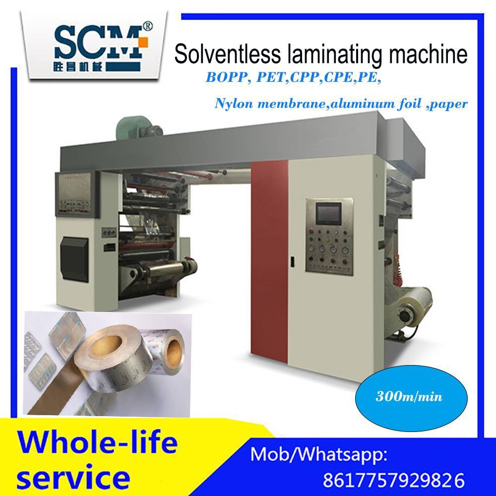 High Speed Solventless Laminating Machine/Solventless Lamination Machine