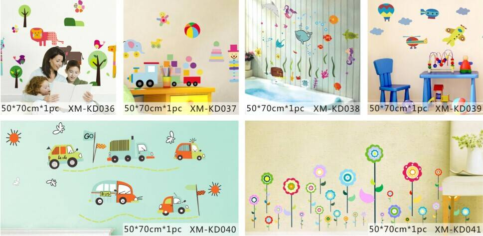Highway Car Or Animal Printed Home Decorative Kids Wall Sticker