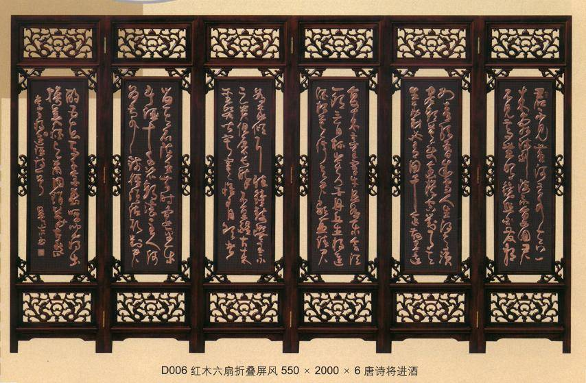 SideA:Bring in the wine Li Bai