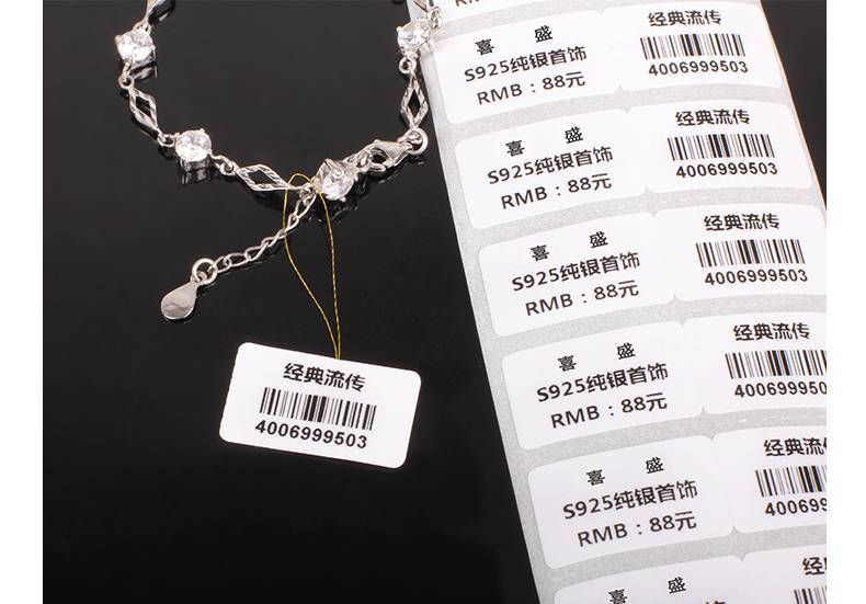 Printed Jewelry Hanging Label
