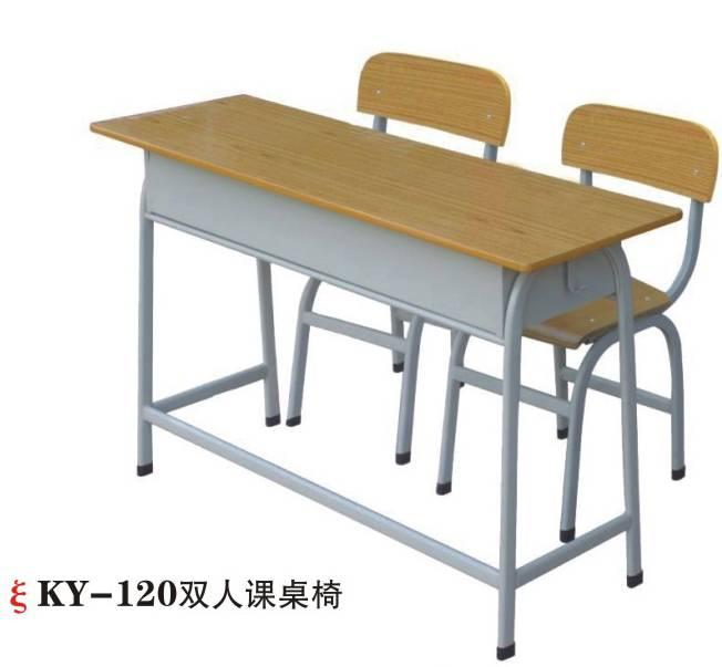hardware metal school chairs desks