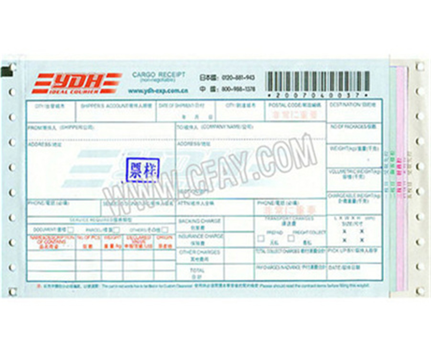 High Quality Air Waybill Printing for Logistic