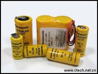 Panasonic BR battery