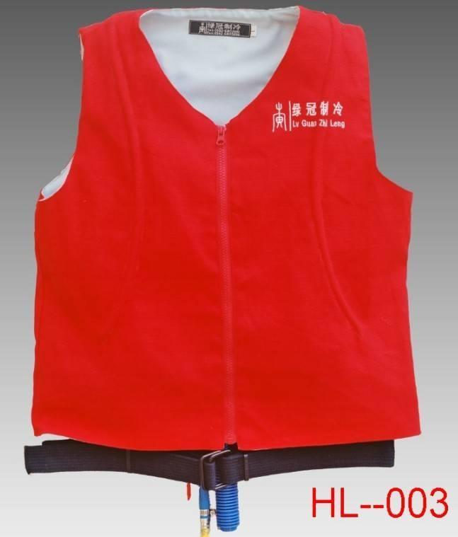 Supply Cooling work vest