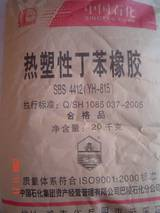 TPE Thermoplastic SBS4402 SBS4412 SBS4452