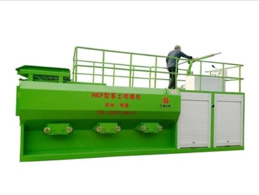 Water Spraying Machine/110kw power Hydroseeder