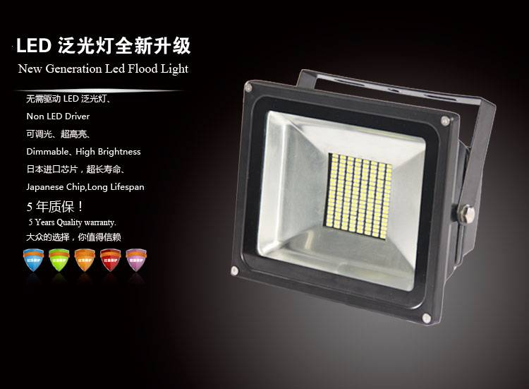 Sell Dimmable LED Floodlight--HNS-FS100W No drive LED 5 years Quality Guarantee Nano heat