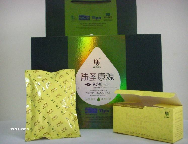 Polyphenols Tea --- Fun Tea instant tea powder