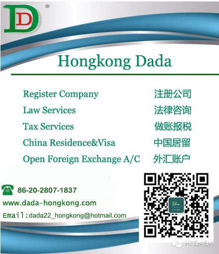 China visa extention