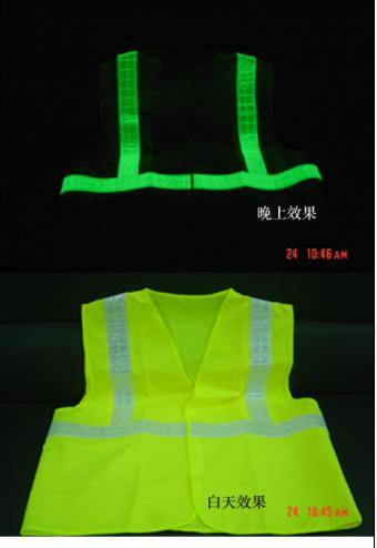 supply glow in the dark vest/Photoluminescent Safety vest/clothing