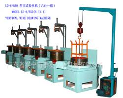 supply wire drawing machine