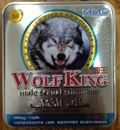 wolf king man power sex capsules