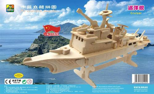 Sell-Hot sale toy model handmade gifts for brother alibaba malaysia crago ship model