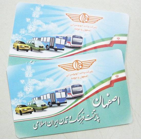 13.56 Mhz Bus Smart Card