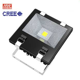 Buying from Manufacturer 10W-200W available outdoor led flood light 32years warranty