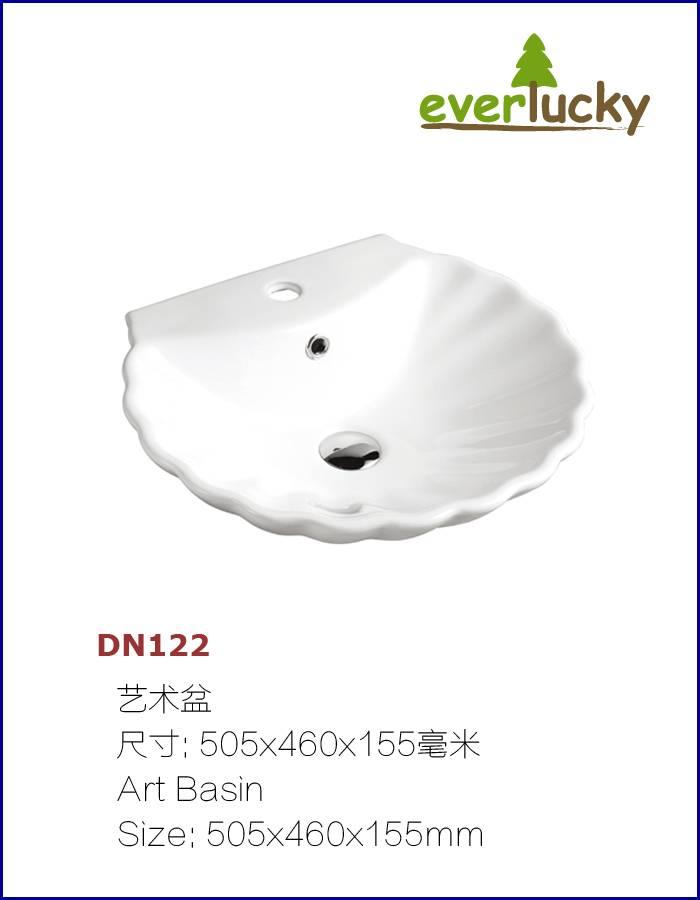 Particular Ceramic Cabinet Basin DN122
