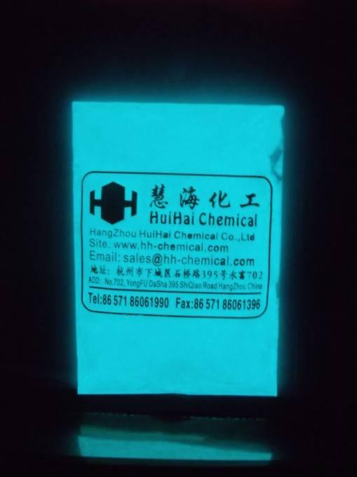 Photoluminescent Pigment Hhb-Series