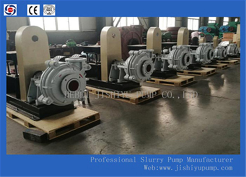 Selection Steps Of Slurry Pump And Several Problems That Should Be Paid Attention To