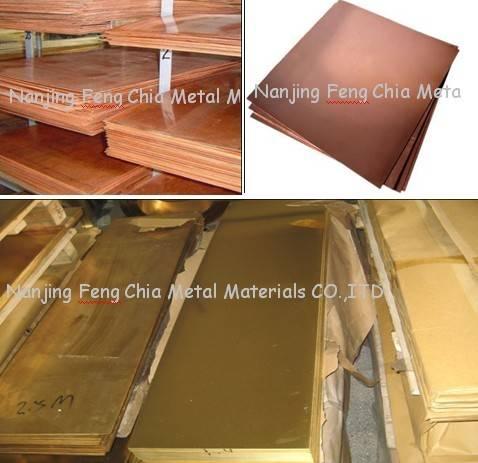 copper sheet/plate